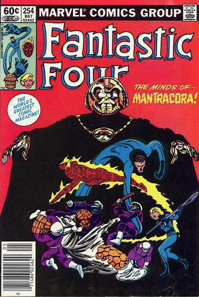 Fantastic Four Vol. 1 #254