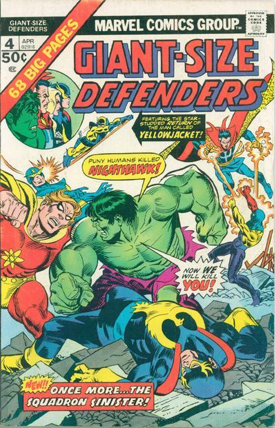 Giant-Size Defenders Vol. 1 #4